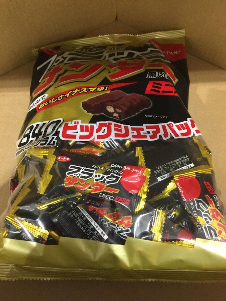 【コストコ】#585639 ユーラク ブラックサンダー ビッグシェアパック 840g ミニバー 黒い雷神 大容量・個包装 お菓子/おやつ/チョコレート【Z】