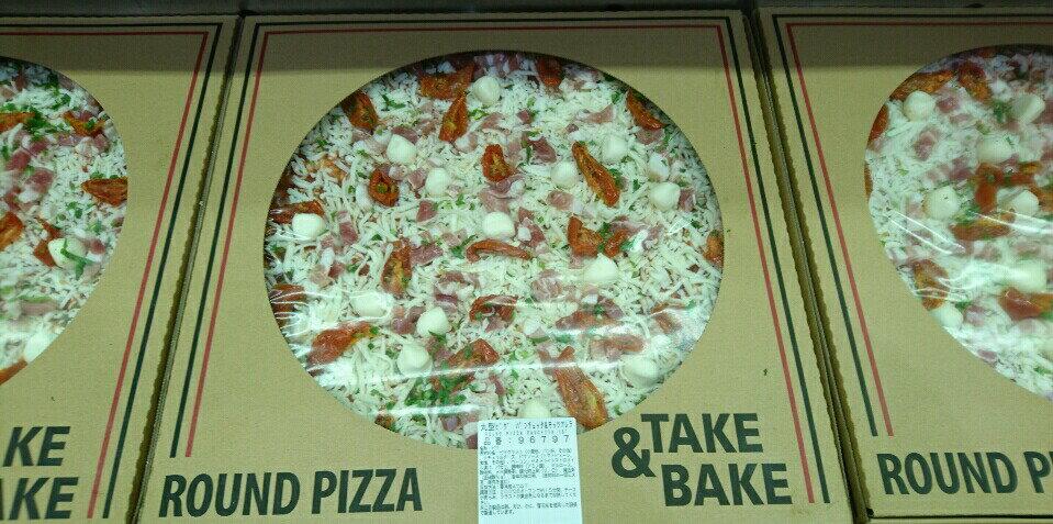 【コストコ】【クール便配送】#96797 テイク&ベイク丸型ピザ パンチェッタ&モッツアレラ 直径40cm【Z】