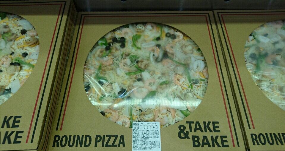 【コストコ】【クール便配送】#96792 テイク&ベイク丸型ピザ シーフード 直径40cm【Z】