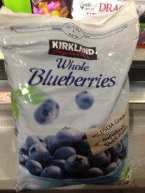 コストコ 冷凍食品 #722573 KS カークランド 冷凍ブルーベリー 2.27kg KIRKLAND Blueberries 096619722570【Z】