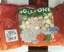 コストコ 冷凍食品 #590821 SOLLEONE ソル・レオーネ モッツァレラチーズ(牛乳) パールタイプ 1kg ナチュラルチーズ …