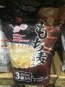 コストコ #588050 はくばく もち麦ごはん 800g×3P ぷちぷち食感 玄米の4倍の食物繊維 4902571877059【Z】