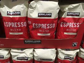 コストコ #6979200 カークランド KS スターバックス エスプレッソブレンド(赤) ダークロースト レギュラーコーヒー(豆) 1.13kg スタバ【Z】
