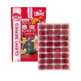 キョーリン 冷凍 クリーン 赤虫 ミニキューブ【CSK】
