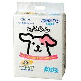 【PET】【シーズイシハラ】クリーンワンこまめだワン ライト 白いワン ワイド【100枚】【W】