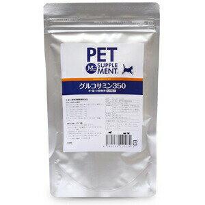 【PET】【送料無料】【ペット用】グルコサミン350 【500粒徳用袋入り】日本製【MC】