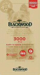 【PET】【送料無料】【ポイント10倍】★数量限定おまけ付★ ブラックウッド 3000 ラム 20kg 全犬種 離乳後〜老齢期 JAN:4562210501037【B】