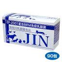 【PET】【送料無料】【ポイント10倍】EF-2001 配合BRM免疫乳酸菌 JIN (動物用乳酸菌食品)【猫犬用】 1箱(90包入)【KMT】