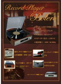 <送料無料>レコードプレーヤー 同梱・代引き不可商品【SIS】