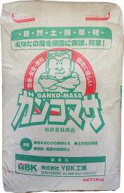 <送料無料>自然土防草材 ガンコマサ 25kg 真砂土<土壌環境基準クリアの安全品質>【K】