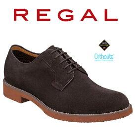 靴 メンズ カジュアルシューズ リーガル REGAL 50ALBJ ゴアテックス 防水 スエード プレーントウ