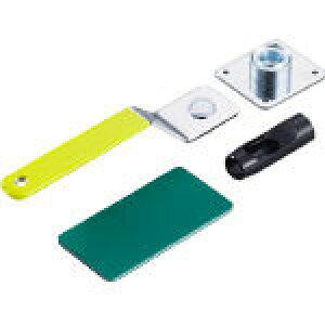 トラスコ中山 両面ハトメパンチセットプラスチック用 10mm THP-JH10 [A011901]