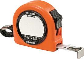 トラスコ中山 メモプレート付コンベックス ロックタイプ 13mm幅 2.0m TT13-20B [A030303]