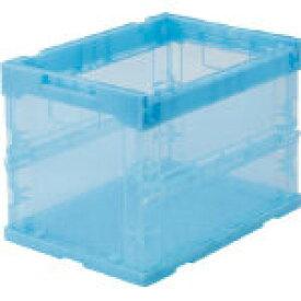 トラスコ中山 α折りたたみコンテナ 20L 透明ブルー TR-S20B B [A180301]