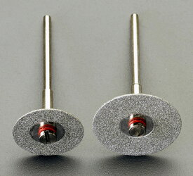 エスコ ESCO 2本組 ダイヤモンドカッター(2.35mm軸) EA819WM-4 [I140213]