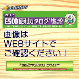 エスコ ESCO 75x152x12mm スマートフォンケース(2ポケット) EA927AH-152A [I270103]