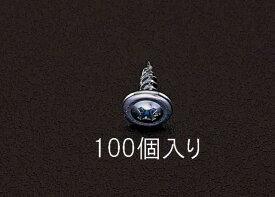エスコ ESCO 4.2x13mm 鉄板ビス(100本) EA949AA-1 [I220406]