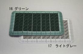 エスコ ESCO 600x900mm 土砂落としマット(グリーン) EA997RX-16 [I240501]