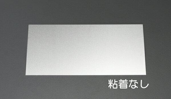 エスコ ESCO 150x300x0.5mm アルミ板 EA441WA-12 [I240302]