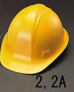 エスコ ESCO ヘルメット(黄) EA998AB-2 [I260101]