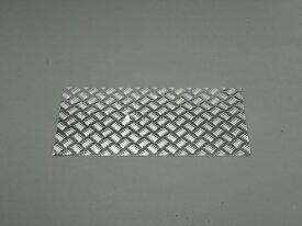 エスコ ESCO 300x200x 2.0mm アルミ板(縞板) EA441VE-5 [I240103]