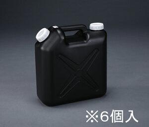 エスコ ESCO 10L ポリタンク(黒) (ポリエチレン製/ノズル無/6個 EA508AT-310B [I270302]