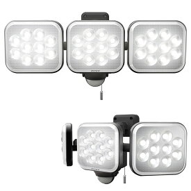 プロモート フリーアーム式LEDセンサーライト(12W×3灯) 「コンセント式」 防雨型 LED-AC3036 LED-AC3036DS [E010706]