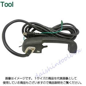 プロモート 【在庫品】 ポータブルファンSDV用電源スイッチ (ハンドル付) PMSDV304  [A071410]