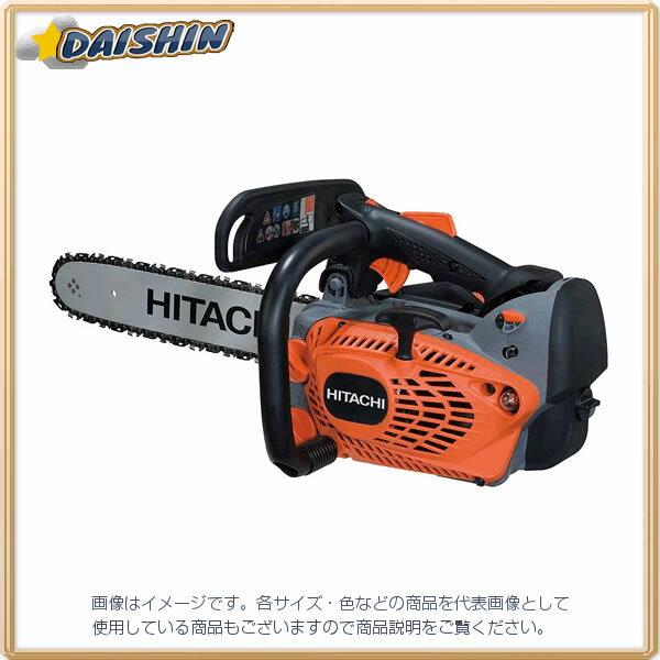 ハイコーキ HiKOKI エンジン チェーンソー トップハンドル 350mm CS33EDTP(35) [B040806]