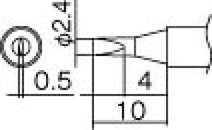 白光 ハッコー こて先 2.4D型 T12-D24 [A011621]