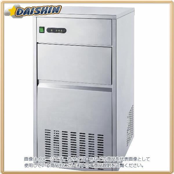 ナカトミ 【個人宅不可】 製氷機 25kg 業務用 NL-IM25K [A221101]