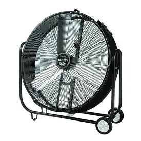 ナカトミ 【個人宅不可】 100cm ビッグファン 大型循環送風機 BF-100V [A220109]