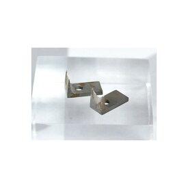 室本鉄工 メリー MERRY ミニストリッパVST25用替刃(脱皮刃) VS20 [A011215]