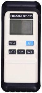 ホーザン HOZAN デジタル温度計 DT-510 [A030711]