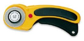 オルファ OLFA ロータリーカッター セーフティー L型 156B [A011307]