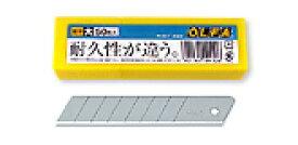 オルファ OLFA 替刃(大) 50枚 LB50K [A011314]