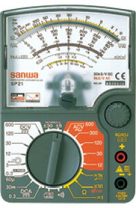 三和電気計測 SANWA アナログマルチテスタ ハードケース付き SP21/C [A030215]