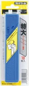 TJMデザイン タジマ カッターナイフ 替刃 特大 Hカッター用 LB-65BL [A011316]