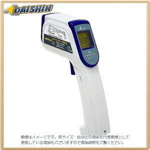 シンワ測定 放射 温度計 B レーザーポイント機能付 No.73010 [A030712]