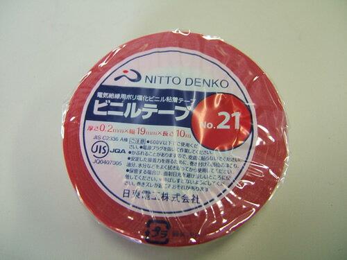 日東電工 NITTO 【在庫品】 ビニールテープ 19MM幅10M 赤 9R09 [A210118]