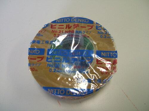 日東電工 NITTO 【在庫品】 ビニールテープ 19MM幅10M 透明 9R16 [A210118]