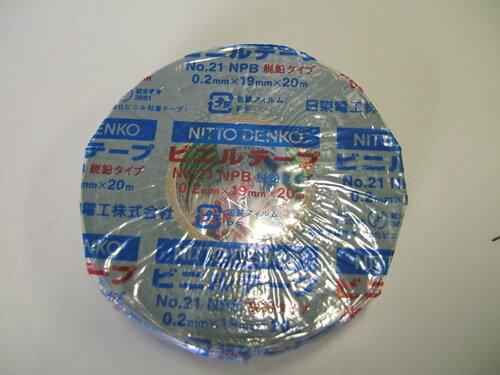 日東電工 NITTO 【在庫品】 ビニールテープ 19MM幅20M 灰 9R23 [A210118]
