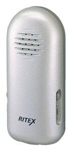 ムサシ RITEX 防雨センサーライトG チャイム・アラーム G-5350 [E010710]