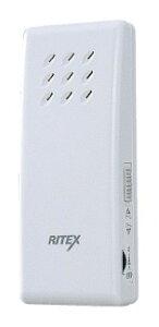 ムサシ RITEX セパ・ライト チャイム・アラーム R-330 [E010710]