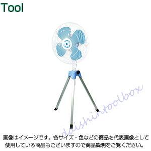 日動工業 【個人宅不可】 工場扇 アース付防塵型 KO-C450E [A220101]