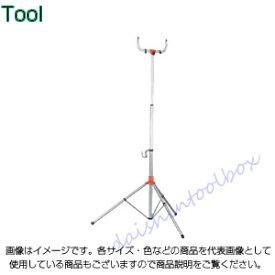 ハタヤリミテッド ハイパースタンド 1180〜2450mm CHX-2 [A120307]