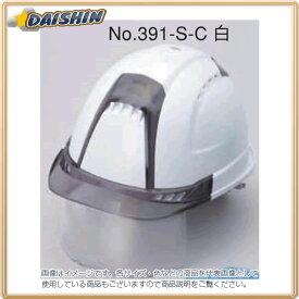 トーヨーセフティ TOYO ABS製 超高性能 ヘルメット 白 391F-S-C [A061107]