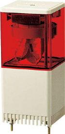 【20日限定☆楽天カード利用でP14倍】パトライト キュービックタワー LED小型積層 KES-120-R [A072121]