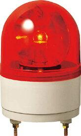 【20日限定☆楽天カード利用でP14倍】パトライト 小型回転灯 RHB-200A-R [A072121]