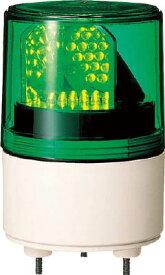 【20日限定☆楽天カード利用でP14倍】パトライト LED超小型回転灯 RLE-12-G [A072121]